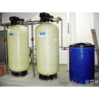 供应锅炉水处理设备,专业的树脂软化器