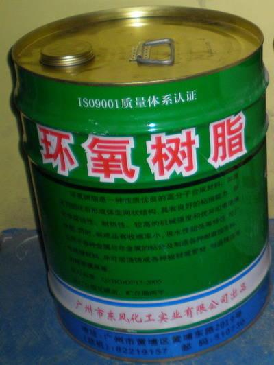 e-44环氧树脂
