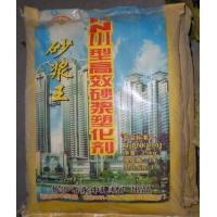 高效砂浆塑化剂