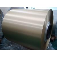 生产阳极氧化集成吊顶材料,1100钛银阳极氧化铝板