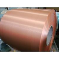 贝铝铝业生产的阳极氧化拉丝铝卷(多种颜色、板材、卷材