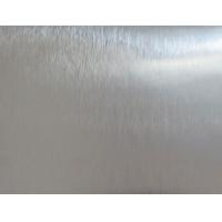 长期生产S4100短拉丝铝板,铝卷