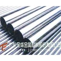 环保现货316-317L-904L海水处理设备专用不锈钢管