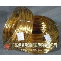 大连C5191磷铜带_东莞磷铜线0.2mm规格齐全