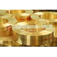 H62黄铜带价格,H65黄铜箔,0.15mm黄铜皮