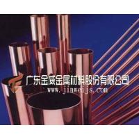 精密T2紫铜管_进口C2680黄铜管_铜陵T2紫铜带