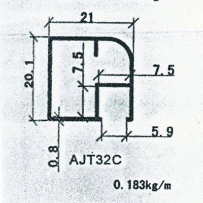 480轨道电路原理图