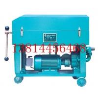 BASY-50板框式加壓濾油機