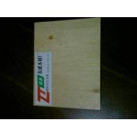 供應海南省建筑模板