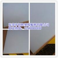 菜板LDPE-754