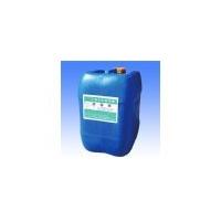 水基防锈剂热线:021-59890472