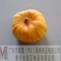 供应美星发泡王MX526聚氨酯硬泡南瓜 硬泡制品  聚氨酯