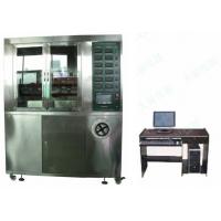 国标GB/T6553高压漏电起痕试验机大显专制