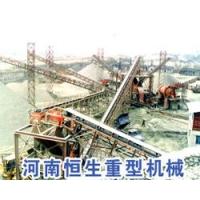 石料生产线 石子生产线