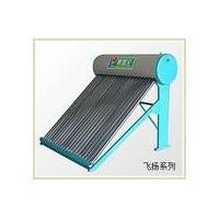 世界宝太阳能热水器