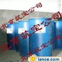 脱硫专用消泡剂