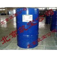 道康宁防水剂(6403)