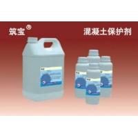 混凝土保护剂、混凝土防水剂、混凝土防腐剂