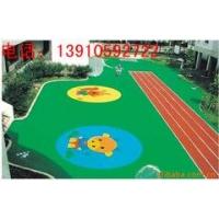 北京幼儿园塑胶跑道施工