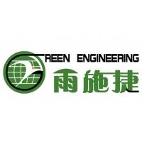 北京雨施捷工程技術有限公司