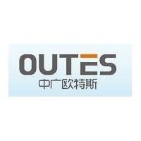 中广欧特斯空气能热水器诚招云南各地经销商火速加盟!