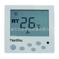 供应中央空调风机盘管液晶温控器(带遥控和背光功能),温控器