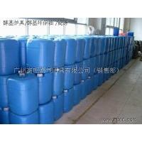 蓝白火醇油添加剂、高效甲醇助燃剂、环保油乳化剂、醇基添加剂