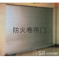朝阳区制作安装防火卷帘门