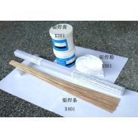 HAG-30B银焊条-BAg-20银焊条-含银30%焊条