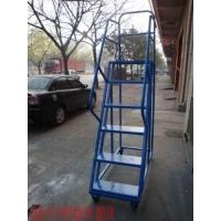定制楼梯 不锈钢登高梯 广东登高梯