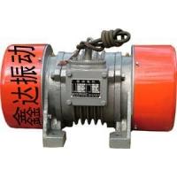 震动电机//0.25kw震动电机//小型卧式震动电机高效耐用