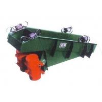 GZV型小型电磁振动给料机-振动加料机-厂家直销现货低价