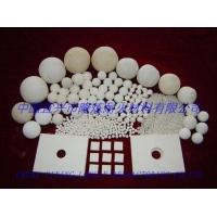 氧化铝耐磨陶瓷球及陶瓷片、陶瓷板等