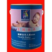 美国宣威健康宝贝儿童漆
