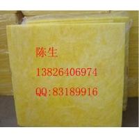 广州隔音材料/隔音玻璃棉板/保温隔热材料