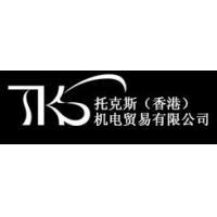 托克斯(天津)轴承有限公司