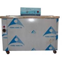 深圳超声波清洗机,深圳超声波