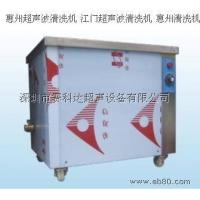 单槽式超声波清洗机,单槽式超声波设备,单槽式超声波清洗机,.