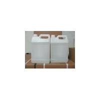 KH560(硅烷偶联剂)