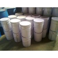供应115聚酰胺固化剂