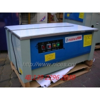 东莞市专业维修半自动捆扎机(台湾华展技术)