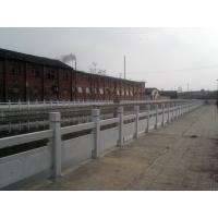白棉石栏杆