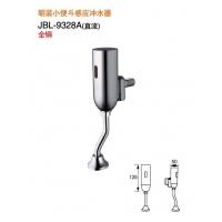 深圳感应小便器、感应小便器配件,小便斗感应器