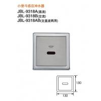 供应深圳感应小便器,感应小便器,小便斗感应器