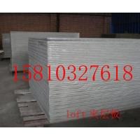 轻型预制楼板,轻型钢结构楼层板,loft结构楼层板