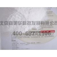 挤塑板专用胶粉-挤塑板胶粉厂家-首选北京嘉美华胶粉