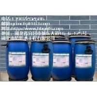 溶解型再生橡胶沥青防水涂料-材料 一等品合格品雨晴均有