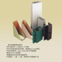广成铝业粉末&氟碳喷涂铝材