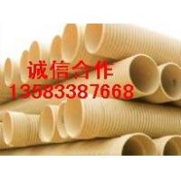 UPVC双壁波纹管,山东PVC双壁波纹管,淄博PVC双壁波纹