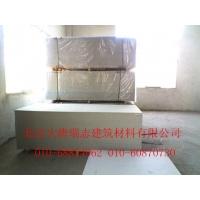 防水硅酸鈣板